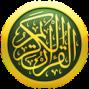 دانلود iQuran Pro v2.5.4 نرم افزار قرآن اندروید به صورت کامل با ترجمه فارسی و قرائت قاریان برجسته